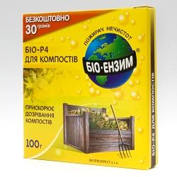 Биоэнзим Био-Р4 Для компостов